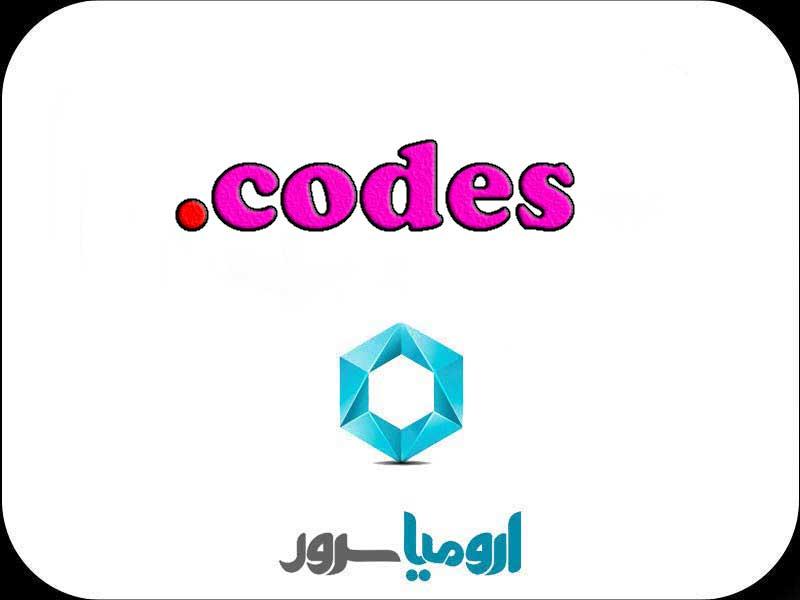 codes-ثبت-دامنه
