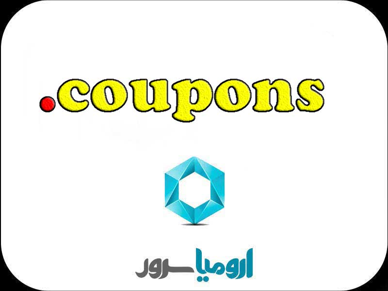 coupons-ثبت-دامنه