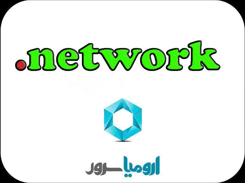 network-ثبت-دامنه